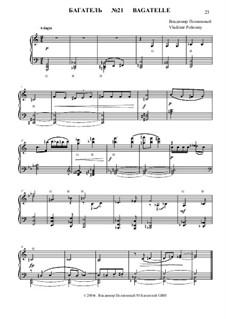 50 Bagatelles GBH: Багатель No.21 by Владимир Полионный