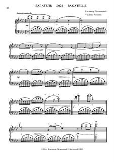 50 Bagatelles GBH: Багатель No.26 by Владимир Полионный