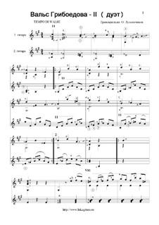 Два вальса: No.1, для двух гитар by Aleksandr Sergeyevich Griboyedov