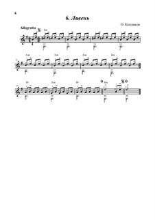 Ливень, Op.15: Ливень by Олег Копенков