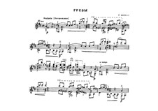 No.7 Грезы: Для гитары by Роберт Шуман