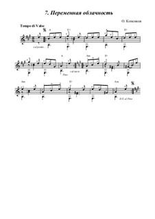 Переменная облачность: Для гитары, Op.15 by Олег Копенков