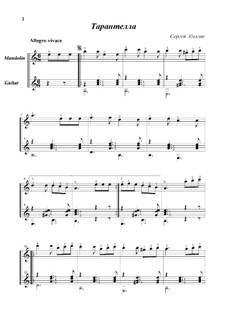 Тарантелла: Для мандолины и гитары by Сергей Колган