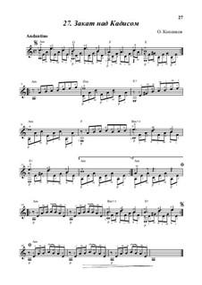 Закат над Кадисом, Op.15: Закат над Кадисом by Олег Копенков