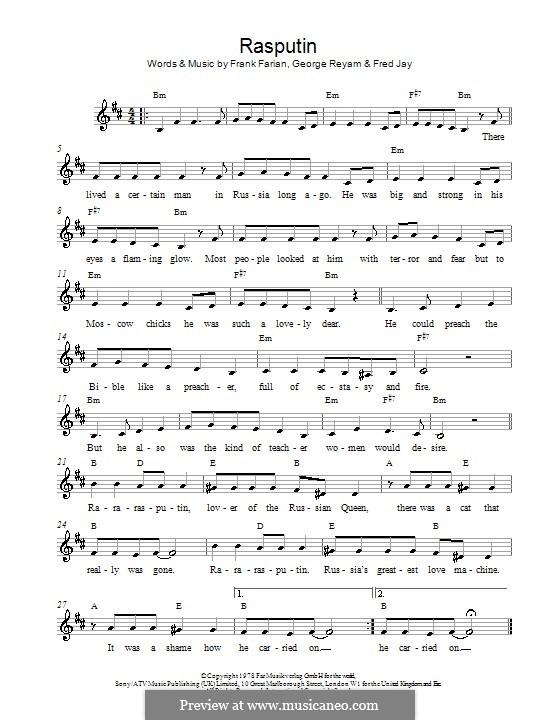 Rasputin (Boney M): Мелодия, текст и аккорды by Frank Farian, Fred Jay, George Reyam