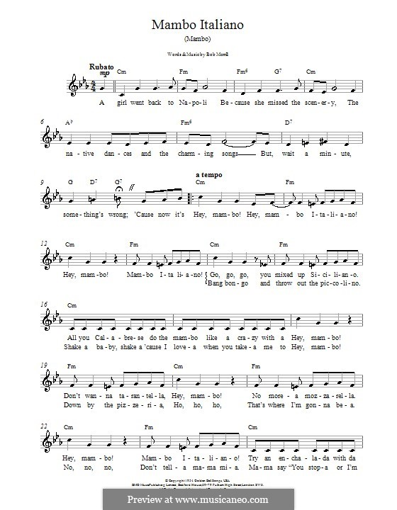 Mambo Italiano: Мелодия, текст и аккорды by Bob Merrill
