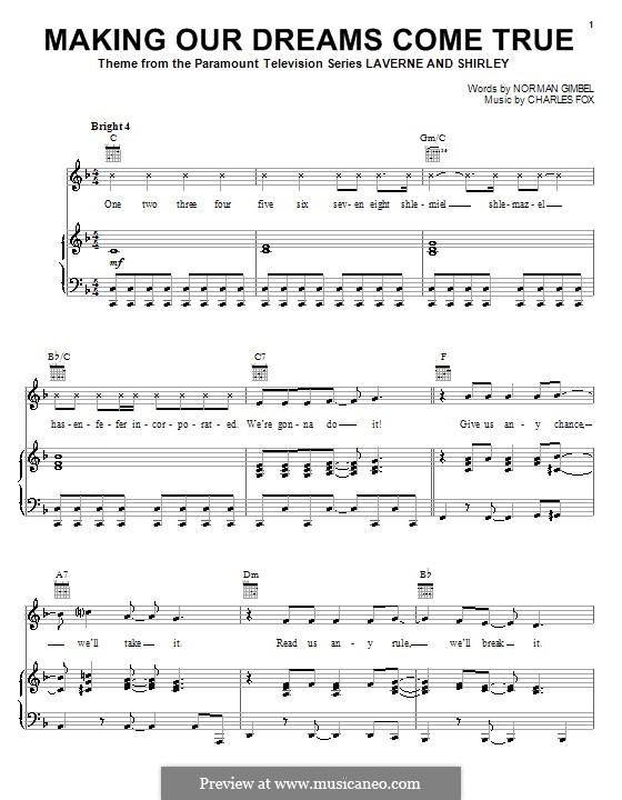 Making Our Dreams Come True: Для голоса и фортепиано (или гитары) by Charles Fox