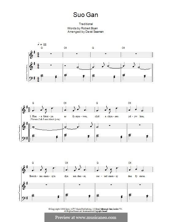 Suo Gan: Для голоса и фортепиано (или гитары) by folklore