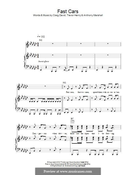 Для голоса и фортепиано (или гитары)
