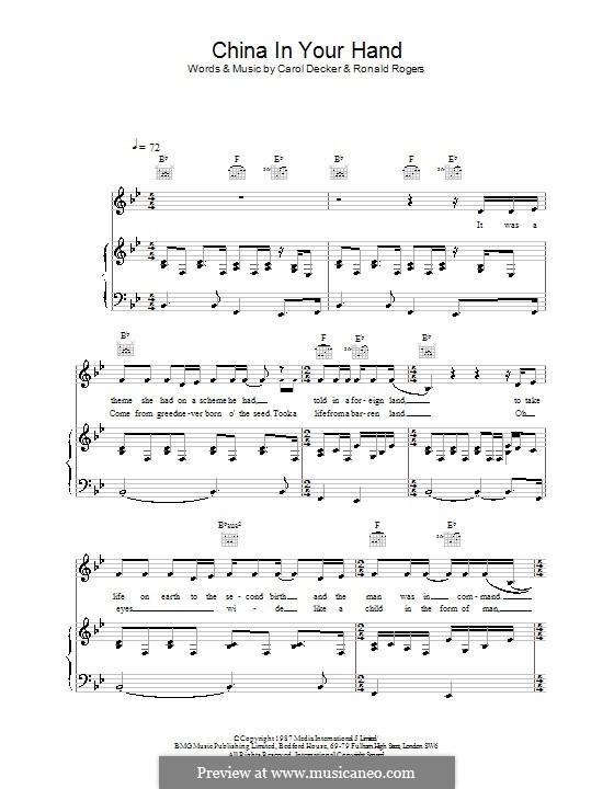 China in Your Hand (T'Pau): Для голоса и фортепиано (или гитары) by Carol Ann Decker, Ronald Rogers