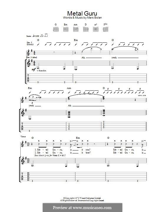 Metal Guru (T Rex): Гитарная табулатура by Marc Bolan
