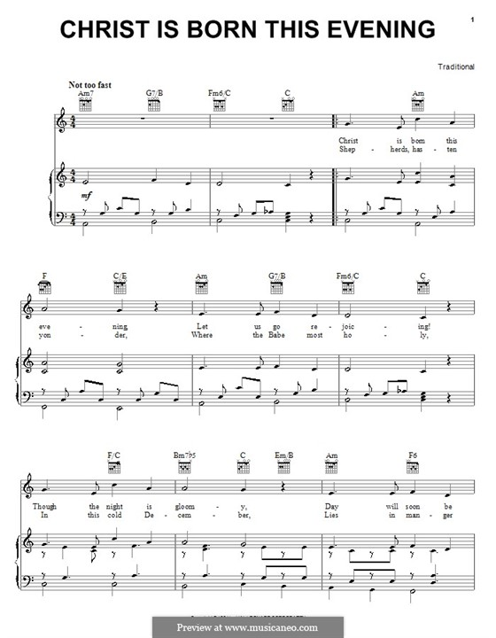 Christ Is Born This Evening: Для голоса и фортепиано (или гитары) by folklore