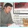 J Joe Townley